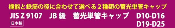 A4_omote_01